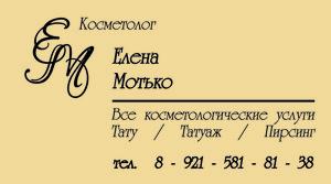 визитка 11